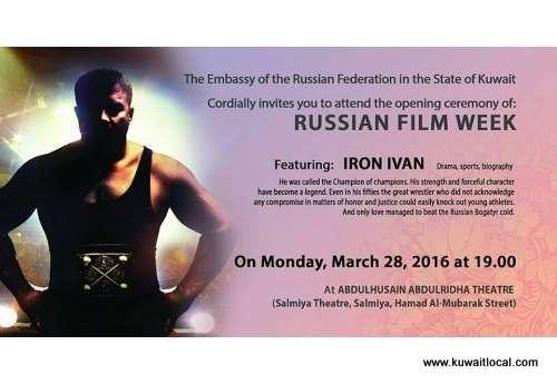 russsian-film-week-kuwait