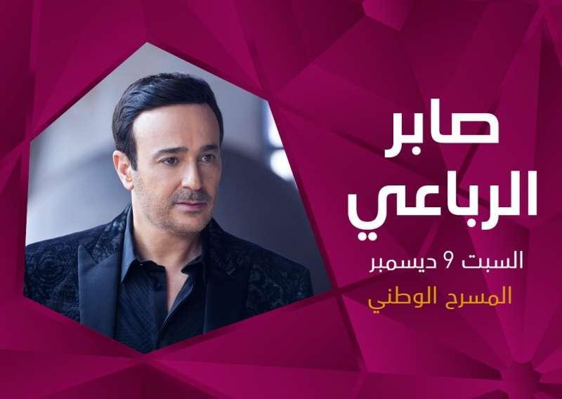 saber-al-rubaei-musical-show-kuwait