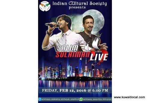 salim-sulaiman-live-in-kuwait-|-events-in-kuwait-kuwait