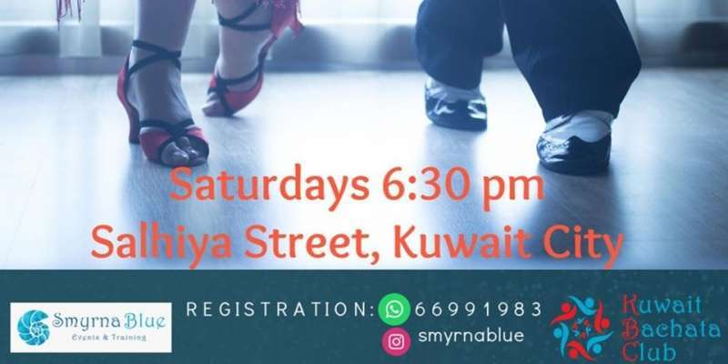 salsa-and-bachata-dance-classes-in-saturdays-kuwait