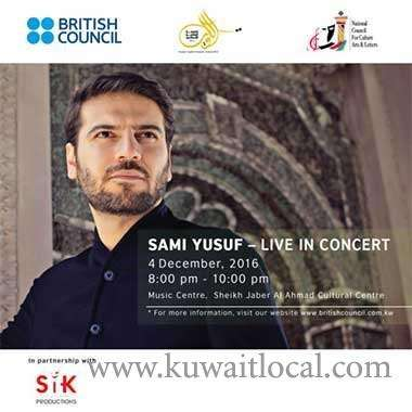 sami-yusuf---live-in-concert-kuwait