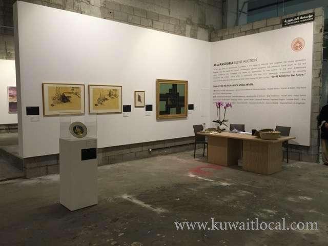 saudi-art-council-organizes-shara-art-fair-kuwait