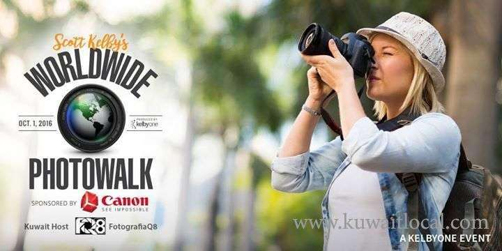 scott-kelby-worldwide-photo-walk-2016-kuwait