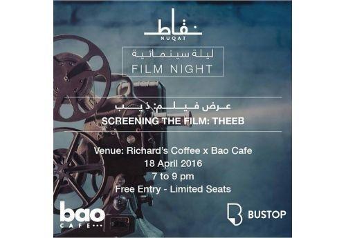 nuqat-film-night-kuwait
