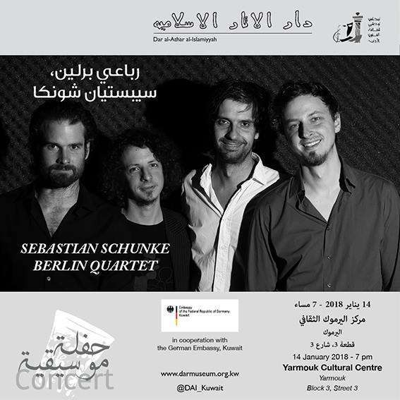 sebastian-schunke-berlin-quartet-concert-kuwait