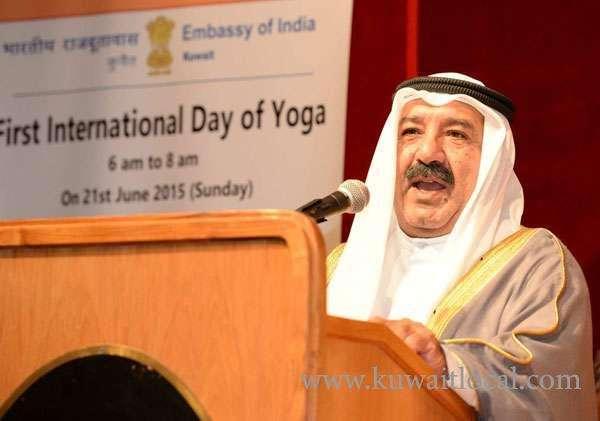 second-international-day-of-yoga-idy-celebrations-moved-to-embassy-premises-kuwait