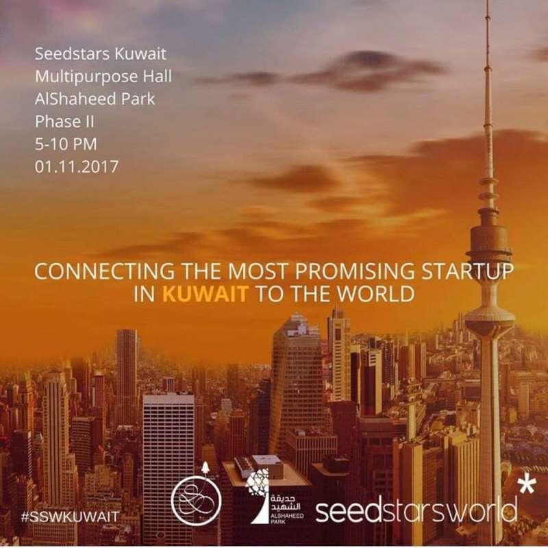seedstars-kuwait-kuwait
