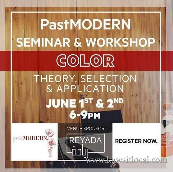 seminar-and-workshop-with-past-modern-kuwait