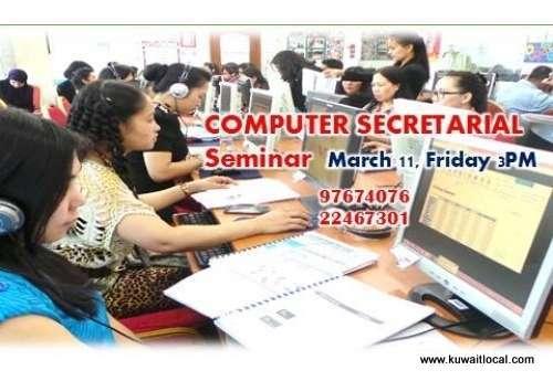 seminar-for-computer-secretarial-kuwait