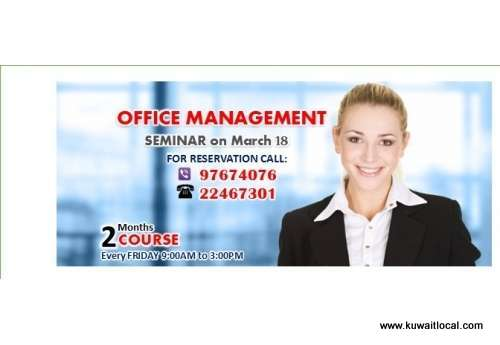 Kuwait local seminar for office management course - Office administration course ...