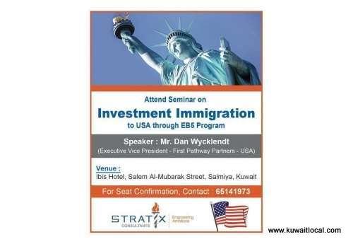 seminar-on-investment-immigration-to-us-through-eb5-program-kuwait