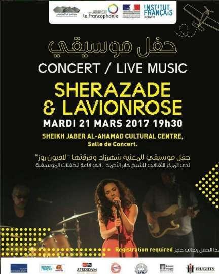 sherazade-and-lavionrose-live-concert-kuwait