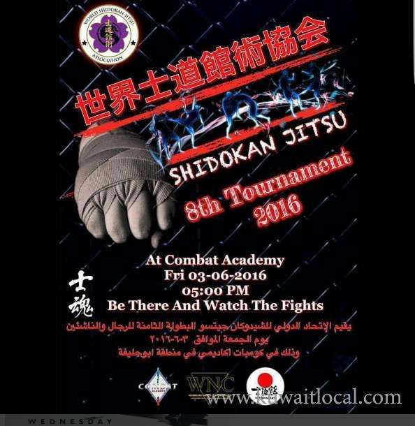 shidokan-jitsu-tournament-kuwait