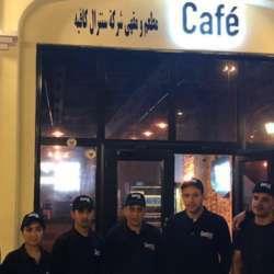 shisha-afer-iftar-kuwait