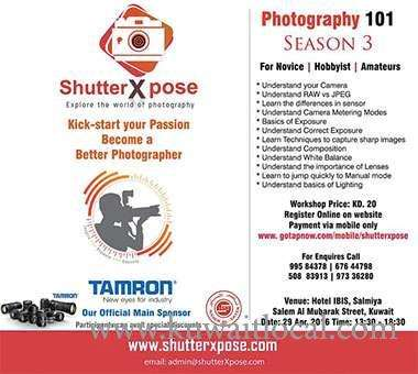 shutterxpose-photography-101-workshop-kuwait