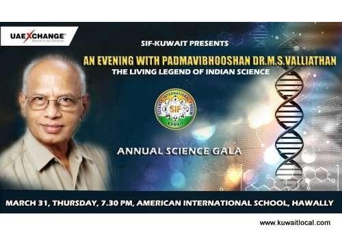 sif-kuwait-announces-annual-science-gala-2016-kuwait