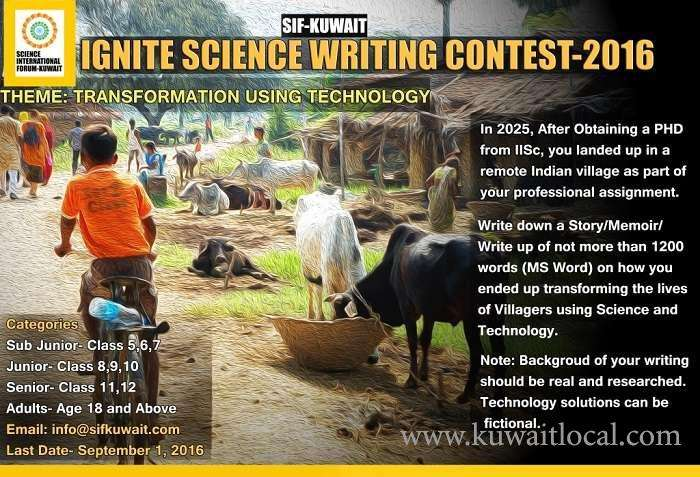 essay contest science Details: psbr's annual essay contest is divided into two separate contests- one for 7th & 8th graders and one for high school students (9th - 12th graders) discover the connection between.