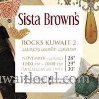 sista-rocks-kuwait-2-kuwait