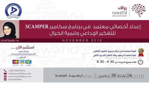 skambr-of-creative-thinking-and-the-development-of-imagination-kuwait