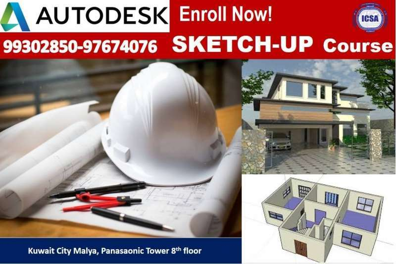 sketch-up-free-workshop-kuwait