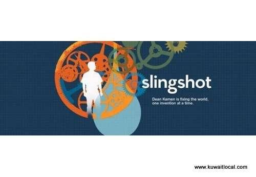 slingshot-in-kuwait-kuwait