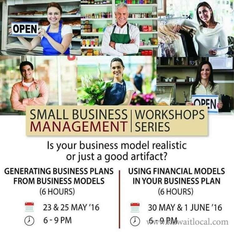 small-business-management-kuwait