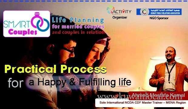 smart-couple-workshop-kuwait