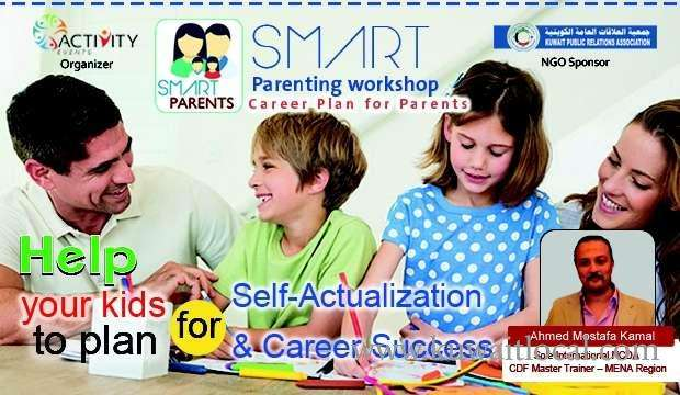 smart-parenting-workshop-kuwait