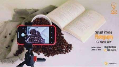smart-phone-photography-2019-kuwait