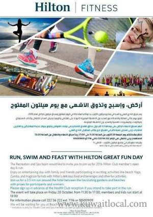2016-hilton-club-member's-open-day-and-run_kuwait
