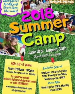 2018-summer-camp_kuwait