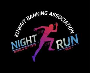 5k-night-run_kuwait