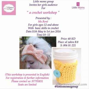 a-crochet-workshop_kuwait
