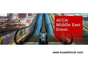 acca-student-event-in-kuwait_kuwait