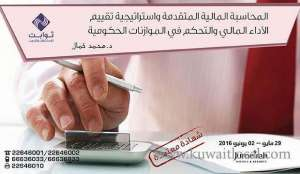 advanced-strategy-and-financial-performance-evaluation-of-financial-accounting_kuwait