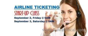 airline-ticketing-startup-class_kuwait