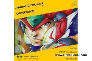 anime-drawing-workshop_kuwait