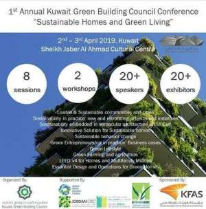 annual-kuwait-green-building-council-conference_kuwait