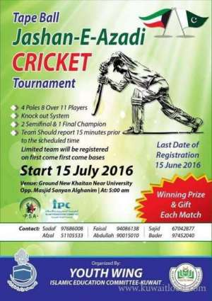 annual-tape-ball-cricket-tournament-2016_kuwait