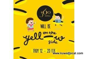 are-you-on-the-yellow-side,-ontheyellowside_kuwait
