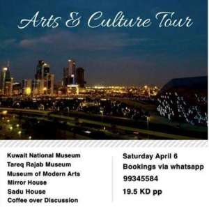 art-and-culture_kuwait