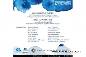 artists-for-k's-path-2016_kuwait