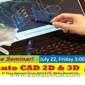 auto-cad-2d-and-3d-free-seminar_kuwait