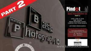 basic-photography-101_kuwait