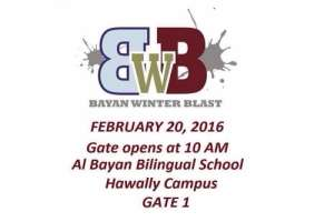 bayan-winter-blast-carnival-|-events-in-kuwait_kuwait