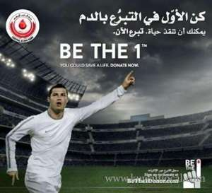 be-the-1_kuwait