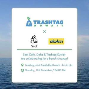 beach-cleanup_kuwait