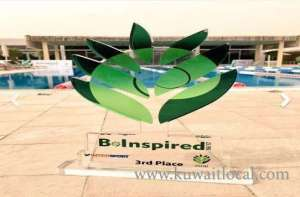 beinspired-aquathlon-2_kuwait