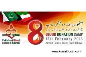 blood-donation-camp-by-pbdik-|-events-in-kuwait_kuwait