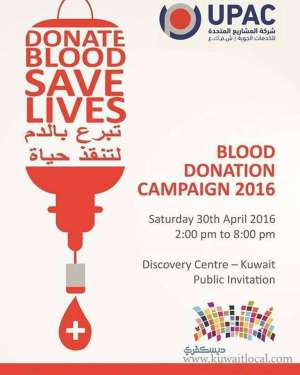 blood-donation-campaign_kuwait